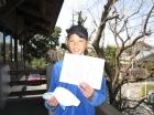 第12回中学生女子 準優勝 北丸 歩