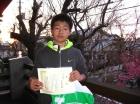 第15回中学生男子 準優勝 川本 侃世