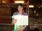 第17回中学生女子 菊地 桃香