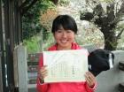 第18回中学生女子 準優勝 森谷 果林