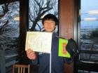 第20回中学生男子 準優勝 遠藤 舞希