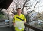 第22回中学生男子 準優勝 大江 航介