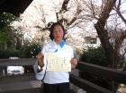 第31回中学生女子 準優勝 平口桜紀