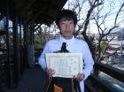 第6回中学生男子 優勝 郷 進太郎