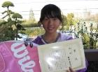 第8回中学生女子 優勝 田中 真子