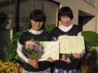 第1169回F3 優勝 石丸千春・岡田雅子