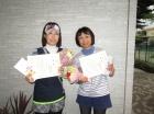 第1187回F3 優勝 斉藤真由美・歌田智子