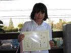第11回小学生女子10歳以下 優勝 中村 美月