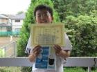 第13回小学生男子 準優勝 吉田 悠大