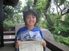 第14回小学生男子12歳以下 優勝 小山 真生