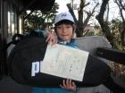 第15回小学生男子10歳以下 優勝 山本 秀