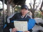 第15回小学生男子12歳以下 優勝 宮原 大和