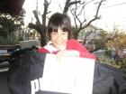 第16回小学生男子12歳以下 優勝 菊田 嶺央