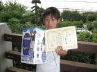 第17回小学生男子10歳以下男子 準優勝 片岡 秀爾