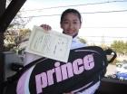 第18回小学生女子12歳以下 優勝 小曽根 美優