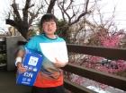 第19回小学生男子10歳以下 準優勝 相原 綾介