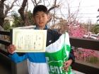 第19回小学生男子12歳以下 準優勝 佐野 仁哉