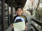 第22回小学生男子10歳以下 優勝 松﨑 要喬