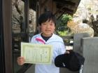 第22回小学生男子12歳以下 準優勝 野澤 成康