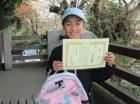 第22回小学生女子10歳以下 優勝 山﨑 結馨