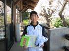 第24回小学生12歳以下 準優勝 外川 陽太