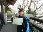 第26回小学生男子 優勝 京谷 仁