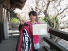 第26回小学生女子 優勝 阿出川 暖乃