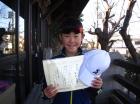 第28回小学生男子 12歳以下 準優勝 沖山 大晟