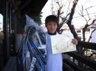第28回小学生男子 12歳以下 優勝 柿澤 康太