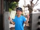 第29回小学生男子 10歳以下 準優勝 鴇田 翔大