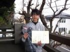第29回小学生女子 準優勝 吉川 水都