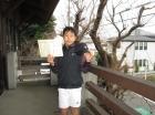 第31回小学生 12歳以下 準優勝 川合 拓彦