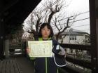 第31回小学生女子 10歳以下 準優勝 兼子 結衣