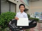 第35回小学生男女 10歳以下 優勝 湯浅 樹