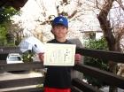 第37回小学生男子 10歳以下 準優勝 平賀 慎之介