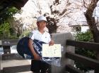 第37回小学生男子 10歳以下 優勝 岡本 翼