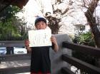 第37回小学生男女 12歳以下 準優勝 川井 小太郎