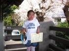 第37回小学生女子 10歳以下 準優勝 稚田 莉菜