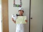 第38回小学生 10歳以下 準優勝 島村 桜良