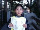 第8回小学生男子 準優勝 矢嶋 宏基
