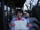 第8回小学生女子 優勝 三宮 ゆり