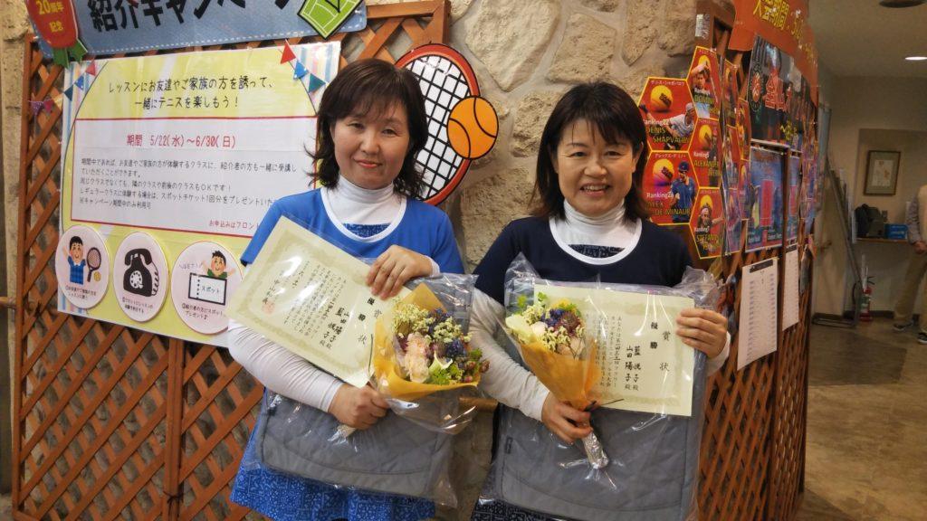 優勝:山田・藍ペア