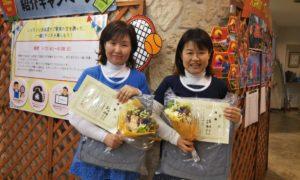 第1433回 緑ヶ丘テニスガーデン 女子ダブルス優勝:山田・藍ペア
