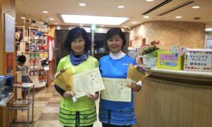 第1470回 緑ヶ丘テニスガーデン 女子ダブルス優勝:白石・上田ペア