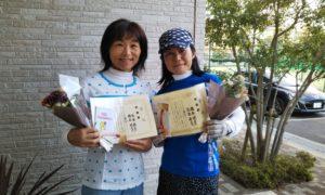 第1481回 東京グリーンテニスクラブ 女子ダブルス準優勝:高倉・橋本ペア