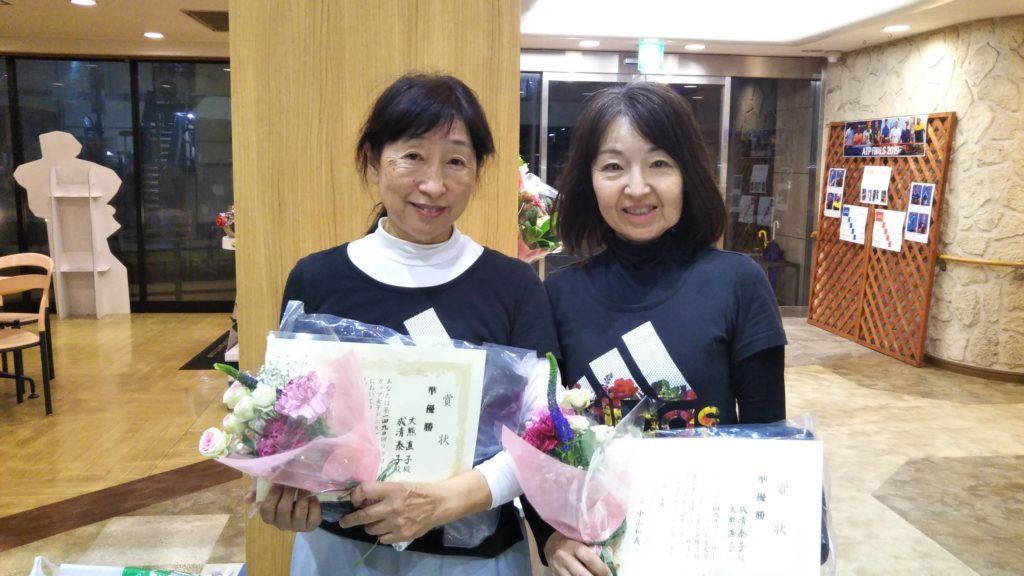 準優勝:大熊・成清ペア