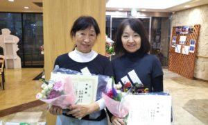 第1490回 緑ヶ丘テニスガーデン 女子ダブルス準優勝:大熊・成清ペア