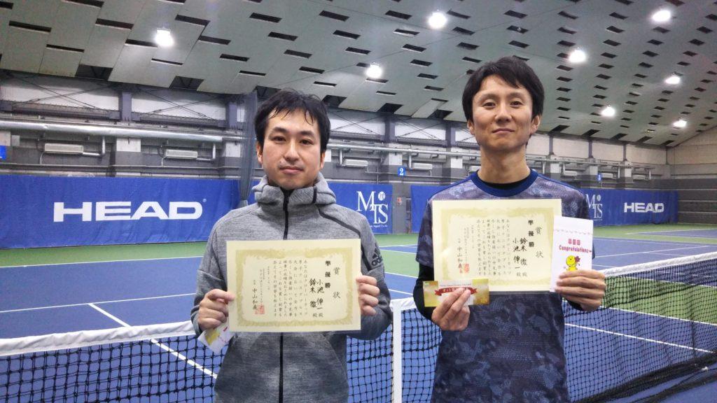 準優勝:小池・鈴木ペア