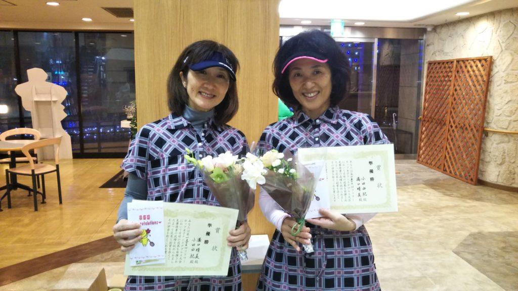 準優勝:溝口・小田ペア
