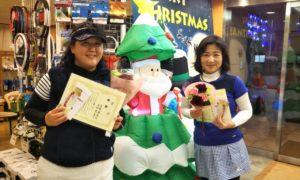 第1505回 緑ヶ丘テニスガーデン 女子ダブルス優勝:宮部・田村ペア